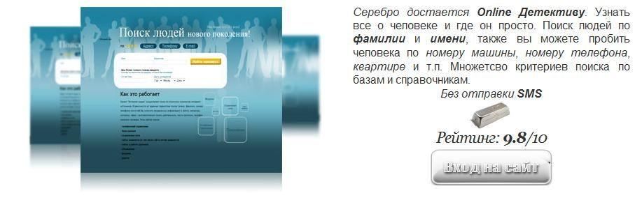 новый телефонный справочник алматы онлайн