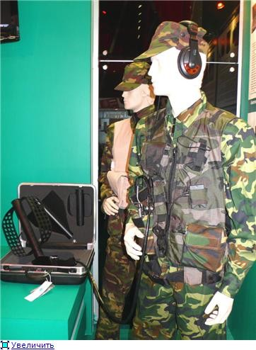 телефонная база мтс москвы